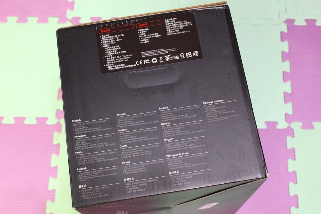 圓剛AVerMedia Ballista GS315戰神弩砲2.1聲道電競遊戲喇叭-震撼力與音場的結合