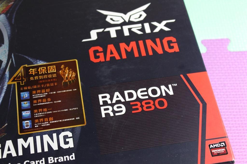 華碩ASUS Strix R9 380 2GB GDDR5 GAMING-寂靜高效頂級享受