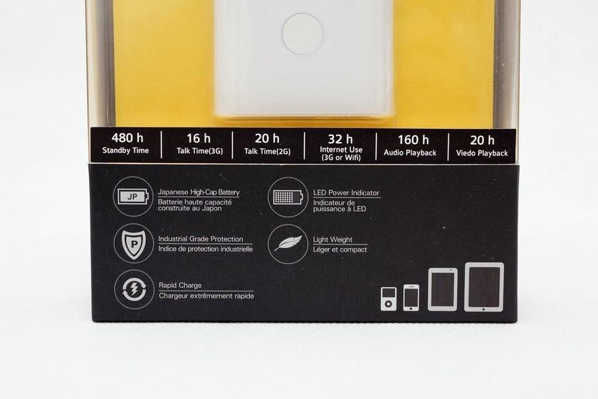 [XF] 潔白美型 行動裝置好幫手 Antec PowerUp 6000 行動電源簡測 - XFastest - DSC09164.JPG