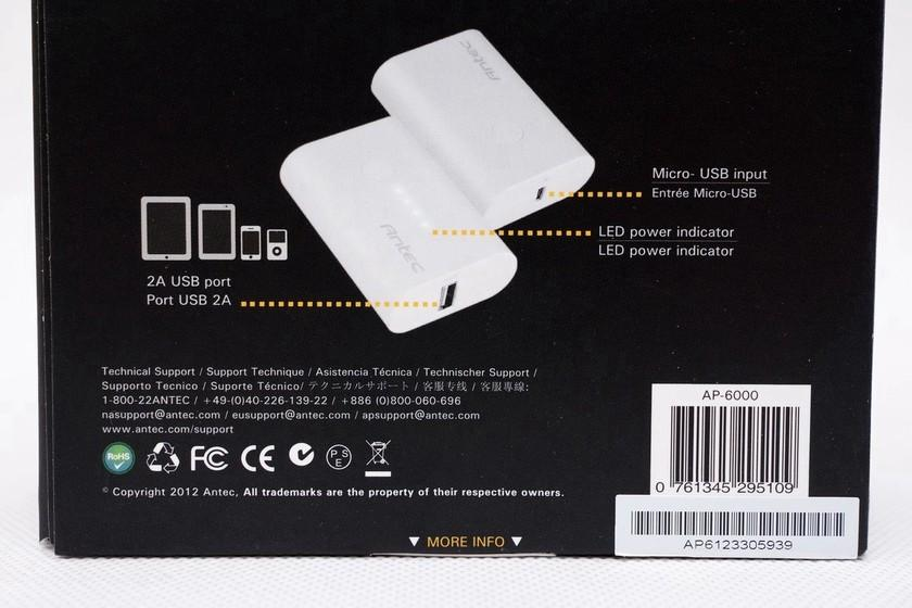 [XF] 潔白美型 行動裝置好幫手 Antec PowerUp 6000 行動電源簡測 - XFastest - DSC09168.JPG