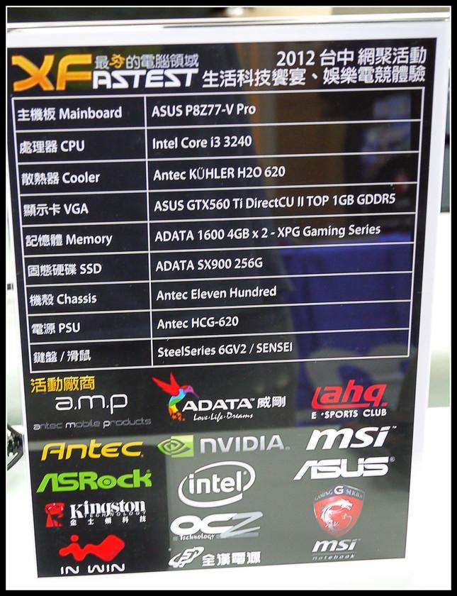 [2012XF網聚]集結英豪~正妹湧現(多圖)~傑瑞跟著網友暴動了!!! - XFastest - xf-158.jpg