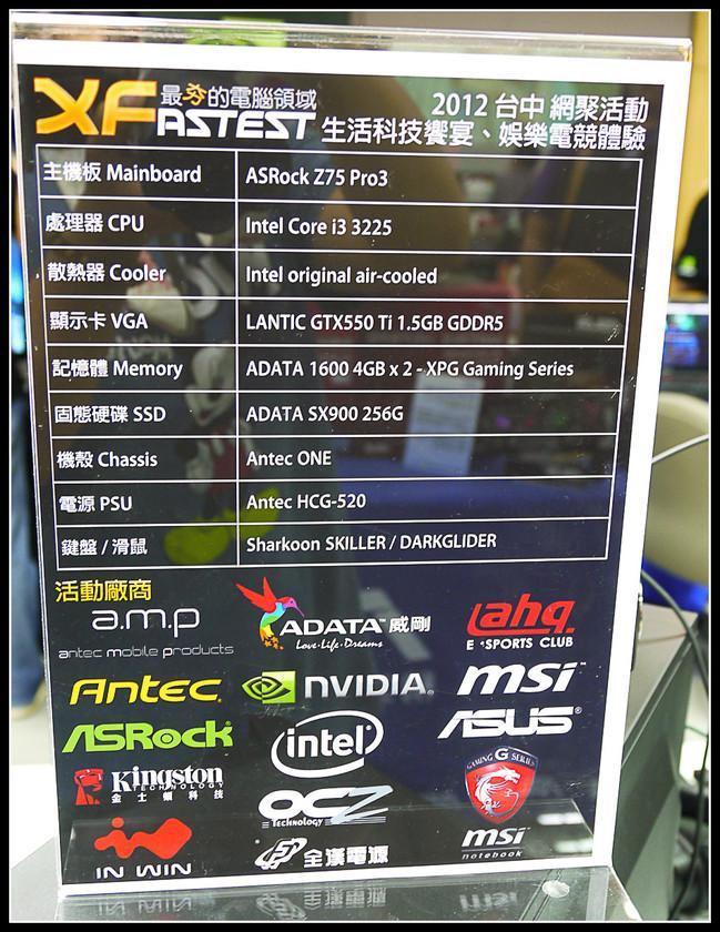 [2012XF網聚]集結英豪~正妹湧現(多圖)~傑瑞跟著網友暴動了!!! - XFastest - xf-160.jpg