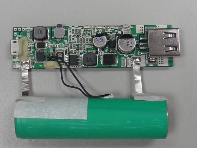 [XF] 潔白美型 行動裝置好幫手 Antec PowerUp 6000 行動電源簡測 - XFastest - DSC05659.JPG