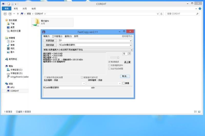 PCI USB3.0.jpg