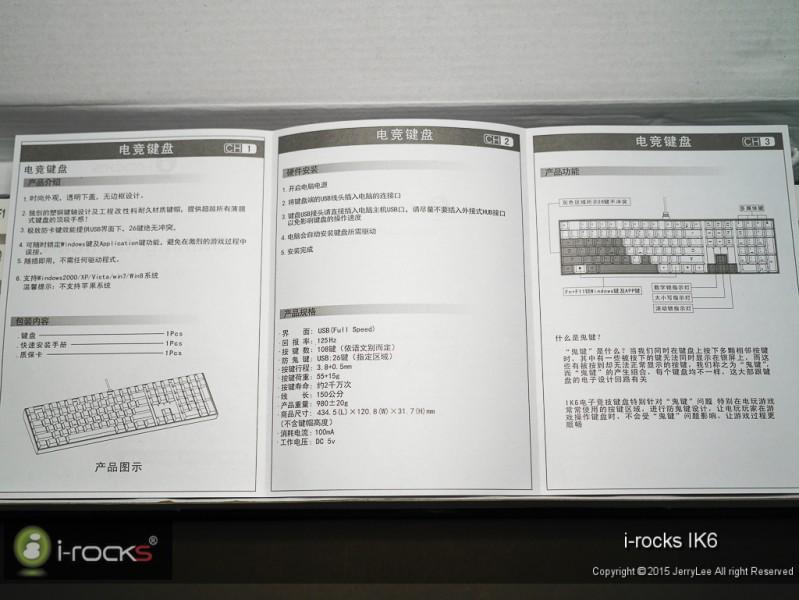i-rocks IK6水晶USB鍵盤(白)+輕鬆上手PBT浸染+熱昇華鍵帽 DIY
