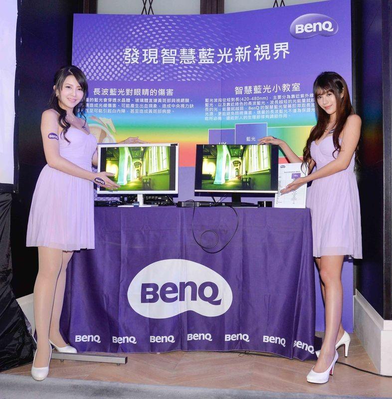 BenQ「智慧藍光」液晶顯示器 精準詮釋色彩 護眼再進化 首先推出EW2755ZH、EW2445ZH