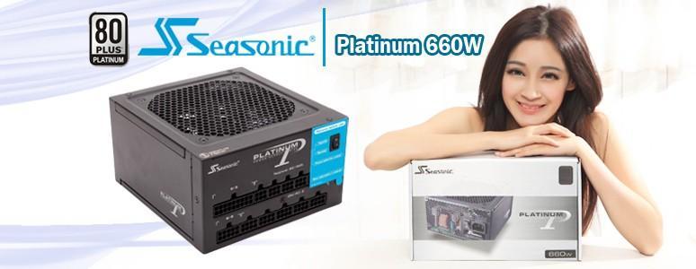 高效穩定白金版電源供應器 - 海韻 Platinum 660W