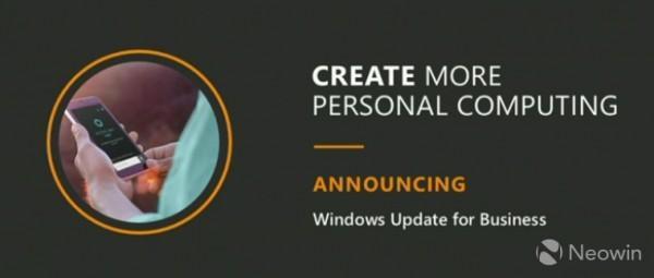 微軟宣布推出Windows 10 Update商業版