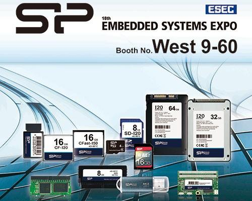 SP廣穎電通將於日本2015 ESEC展示全方位工控系列產品