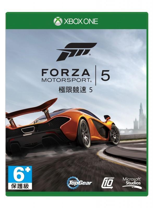 Xbox 遊戲體驗會5/16(六)~5/17(日)新光華見!