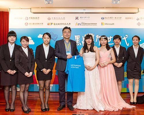 台灣微軟第三屆青年築夢計畫   七組優勝團隊出爐!