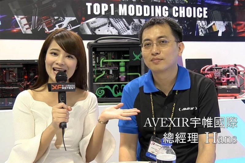 AVEXIR 宇帷國際 x XFastest @ Computex Taipei 2015 台北國際電腦展 影音專訪