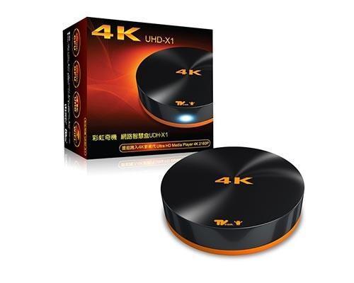 無極限視覺 跨虛實體驗 彩虹奇機4K多媒體智能播放器UHD-K2/K2a重磅出擊