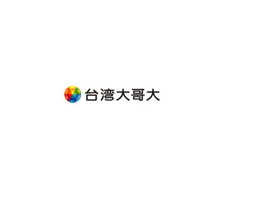 台灣大寬頻涼快一「夏」 申辦HD99高畫質套餐 享消暑好禮三選一
