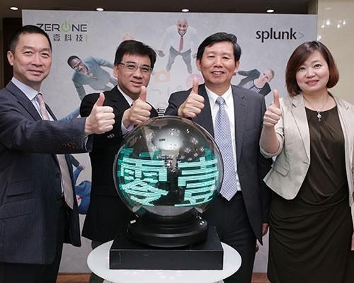 零壹科技取得巨量機器資料引擎領導者Splunk解決方案總代理