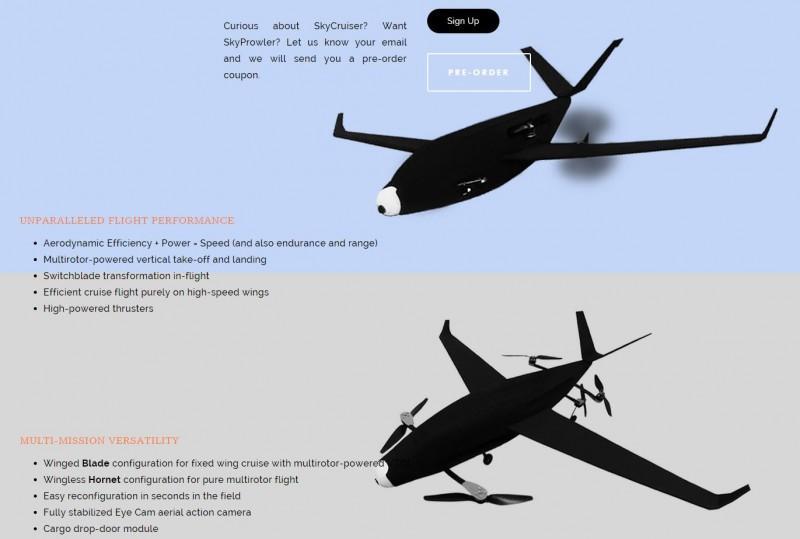【轉】無人機中的霸天虎:會空中變形的SkyProwler