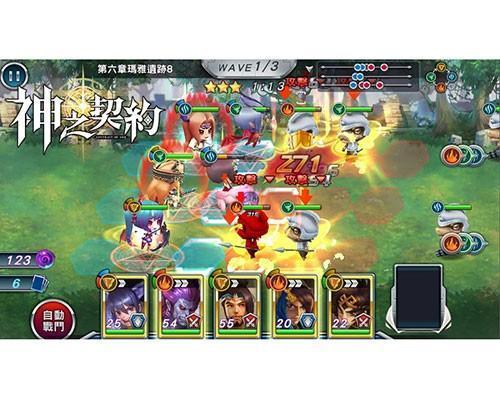 鬥氣飆升!奇幻神話RPG手遊《神之契約》三大強化模式全公開