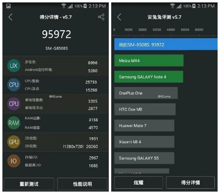 9萬5跑分截圖曝光,三星要用在Galaxy S7?