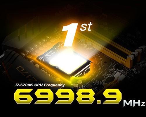 華擎Z170 OC Formula再奪CPU超頻王座 i7-6700K逼近7.0 GHz簡直太超過