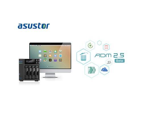 華芸科技推出 ADM 2.5 Beta 強化 ADM 系統核心功能,推出 iSCSI LUN 快照、本機備份等應用程式