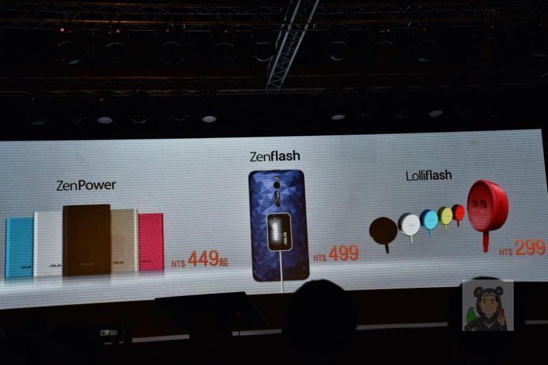 [手機周邊系列]簡單開箱讓ZenFone 2更好用的周邊:一ASUS Zenflash 氙氣閃光燈簡單開箱與測試