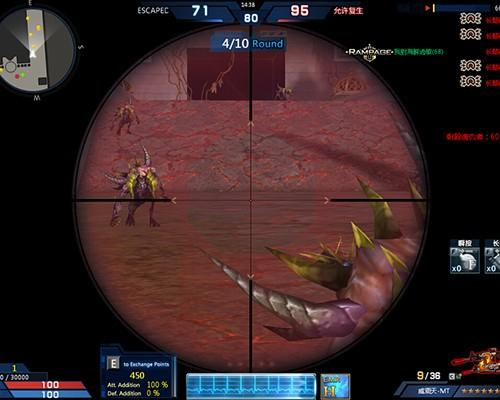 《X行動3》以槍會友,網咖、線上賽陸續開打!