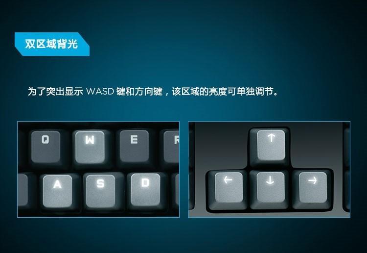 羅技發表G710+青軸電競鍵盤