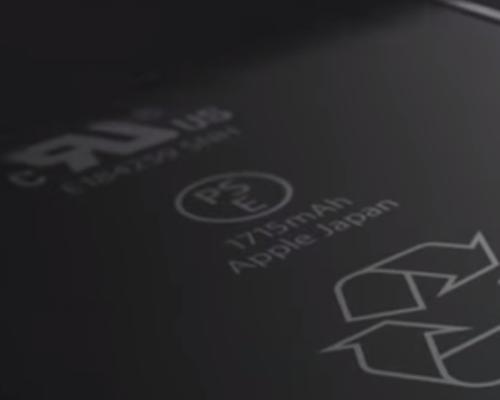 iPhone 6s電池容量縮小5%,APPLE官方影片透漏真相