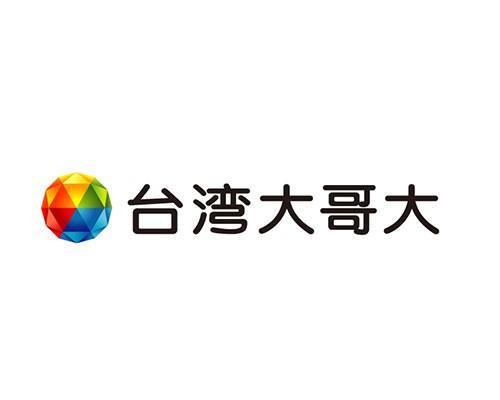 台灣大myMusic 2015年中榜出爐  五月天「第二人生」最耐聽