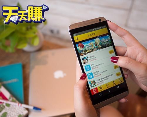 首創紅利點數折抵電信帳單 台灣大哥大推出全新《天天賺》APP