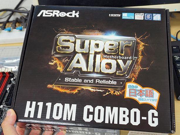 ASRock華擎H110入門級Combo主機板-H110M Combo-G上市