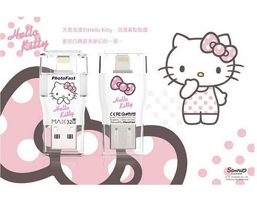 PhotoFast x Hello Kitty MAX超可愛蘋果專用隨身碟 百人免費試用募集10/1起跑