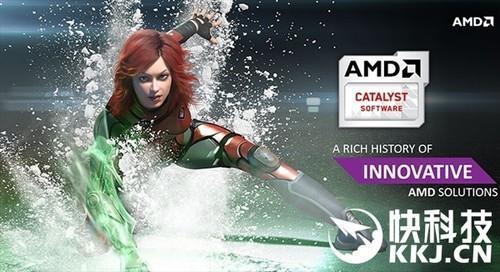 修復爆顯存Bug:AMD新版催化劑下載