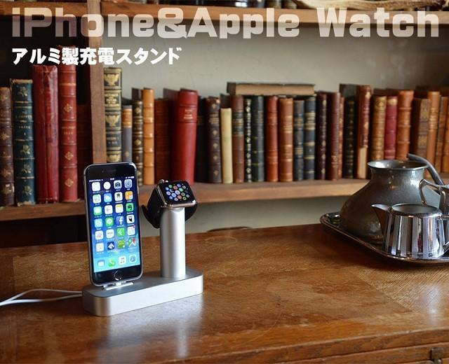 Thanko推出共用基座 讓iPhone & Apple Watch擺在一起充電