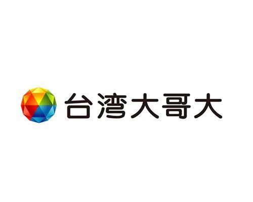 台灣大寬頻全新推出「精彩全享餐」 HD99高畫質套餐用戶獨享價69元