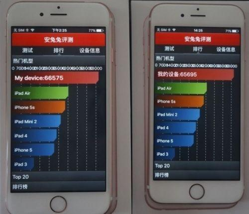 iPhone6s/6s Plus處理器版本簡單查詢辦法