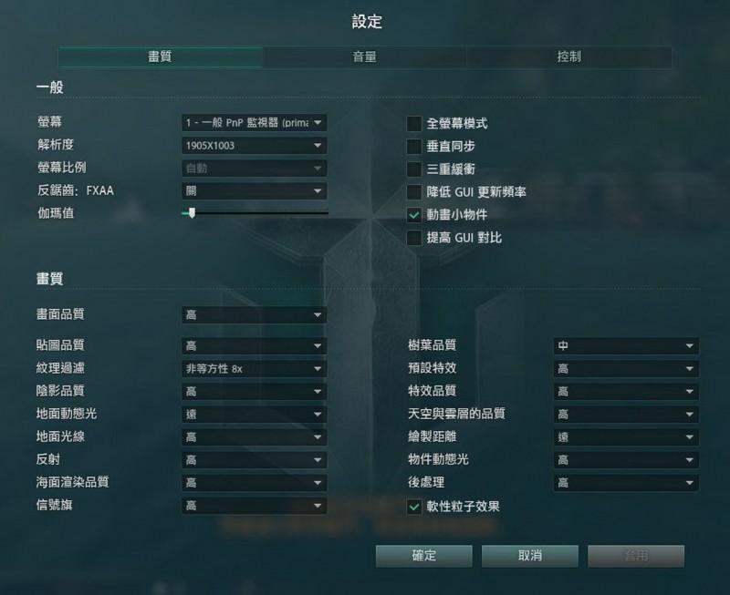 用新技術的神卡傲遊戰艦世界吧 技嘉GTX950 Xtreme