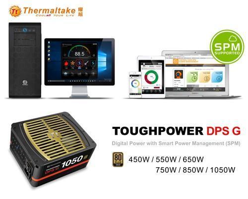 曜越『Toughpower DPS G 金牌 雲端智慧電源系列』 全面支援「SPM雲端智慧電源管理平台