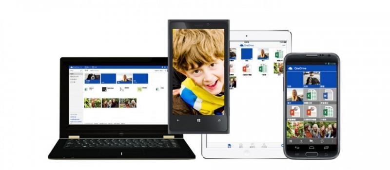 微軟OneDrive大縮水:部份Office 365用戶無限儲存變1TB,免費容量也只剩1/3