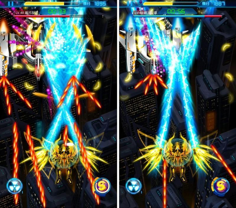 《雷霆戰機》星光熠熠  黃金戰神裝備全開  進化再出擊!