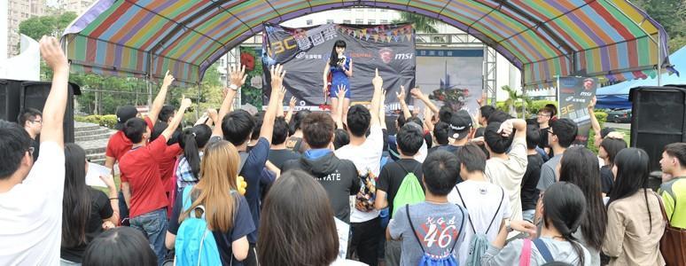 2015 XFastest i3C學園祭【淡江大學】直擊報導