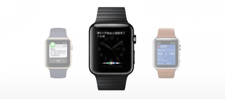 什麼,Apple Watch 燒傷人了?