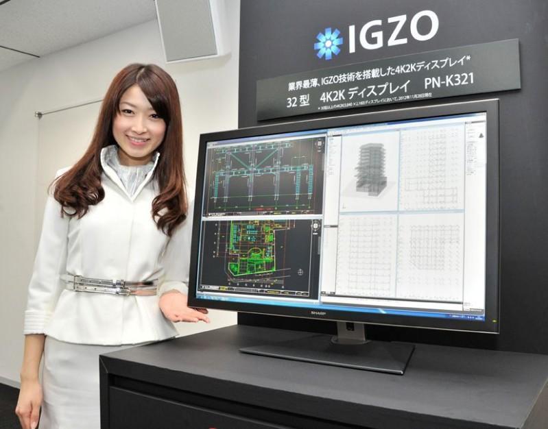 夏普S-IGZO面板即將量產:想再抱團蘋果?