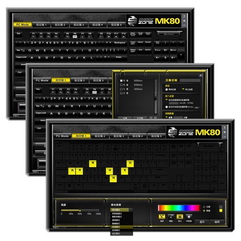 旋剛發表 SHARKZONE MK80 RGB 機械式鍵盤