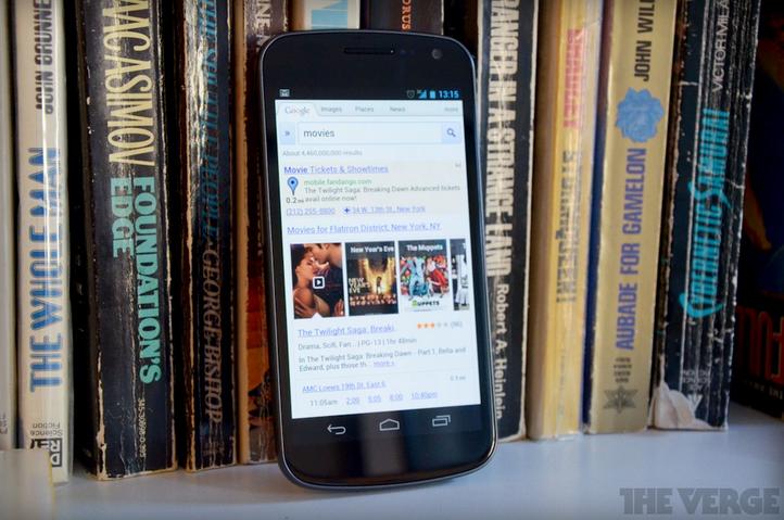 Android用戶可以直接在搜索頁面上安卓app了