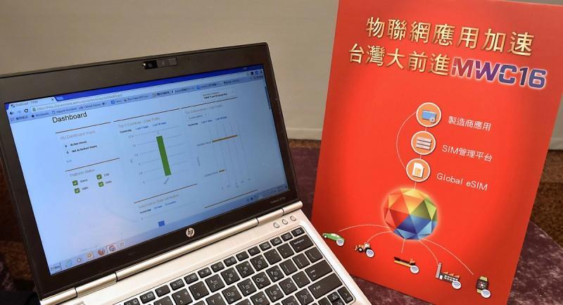 台灣大領先業界 稱霸「4G」四冠王、物聯網領頭羊