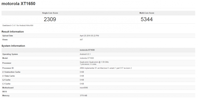 Motorola MOTO X跑分曝光,採用高通Snapdragon 820處理器