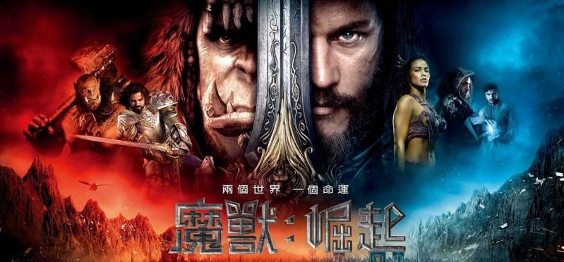 上映前搶先看!《魔獸:崛起》玩家特映會5月18日開放報名