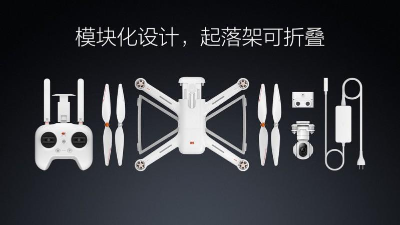 小米正式發佈小米無人機 4K版售價僅為人民幣2999元