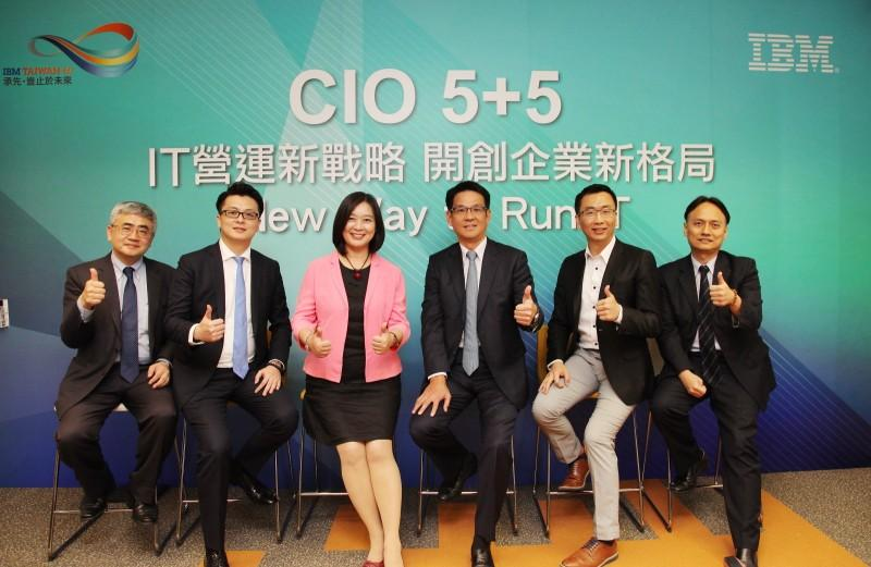 IBM 以CIO 5+5 IT營運新戰略 開創企業新格局